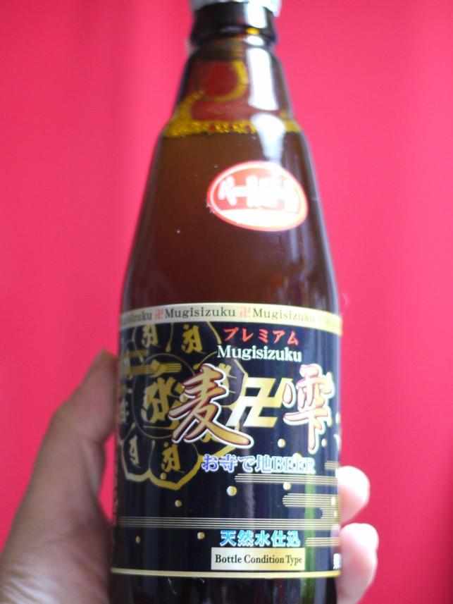 『お寺からやってきたありがたいビールです』