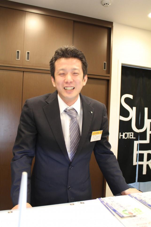 十和田市の気になる人「スーパーホテル十和田支配人世古さん」