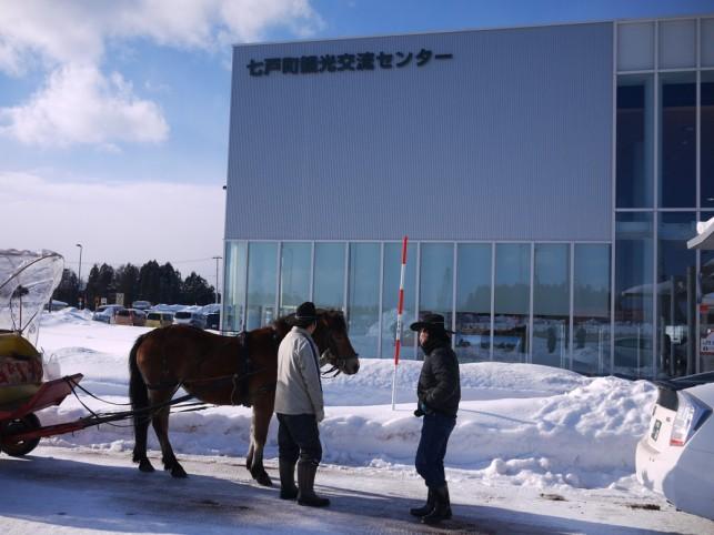 冬馬車in七戸