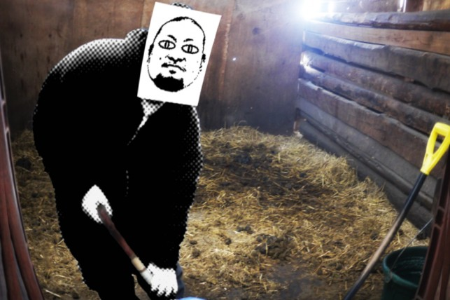 デリ君馬房掃除