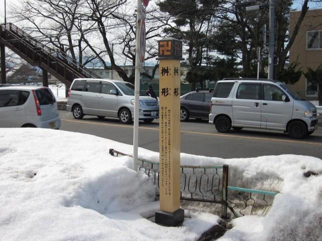 弘前市の標柱、リニューアル中!