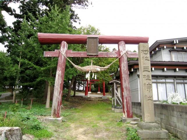 芦野公園ついでに三柱神社は如何?(第13番札所)
