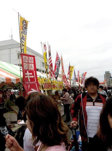 三沢アメリカンデー 日本の出店