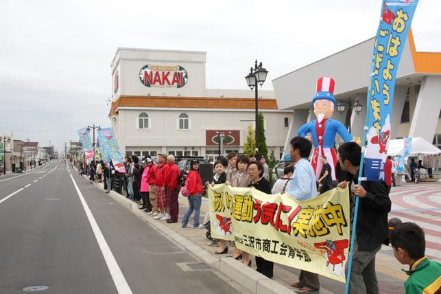 三沢アメリカンデー 100人のあいさつ運動