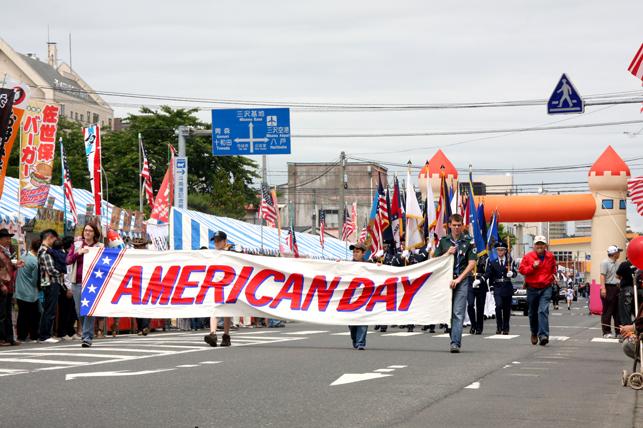 三沢アメリカンデー パレード