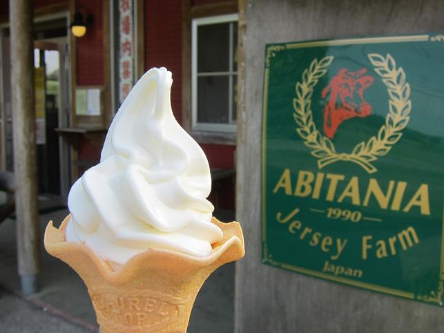 写真:ABITANIAジャージーファームのソフトクリーム