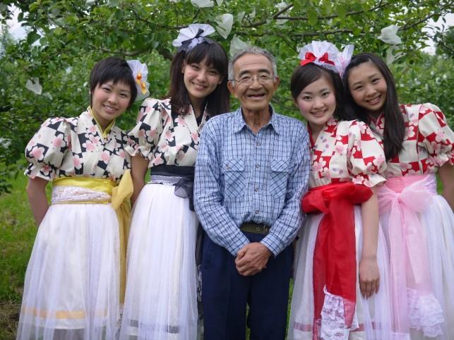 りんご娘 「奇跡のりんご」の生みの親 木村秋則さんと出会う! 後編