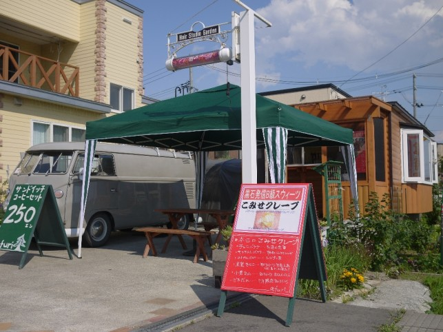 cafe afuriで、黒石こみせクレープを再び!
