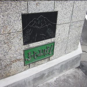 fujimi-003