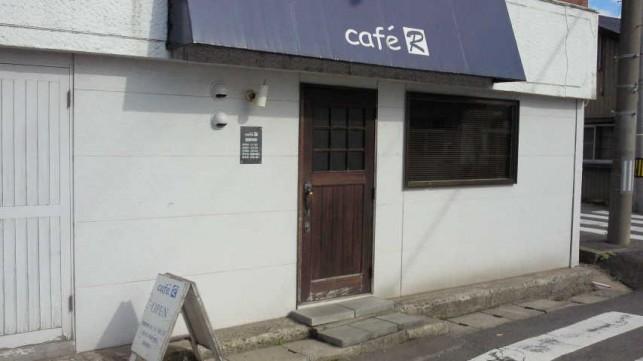 cafe'R