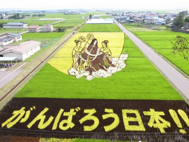 がんばろう日本と描かれたアート