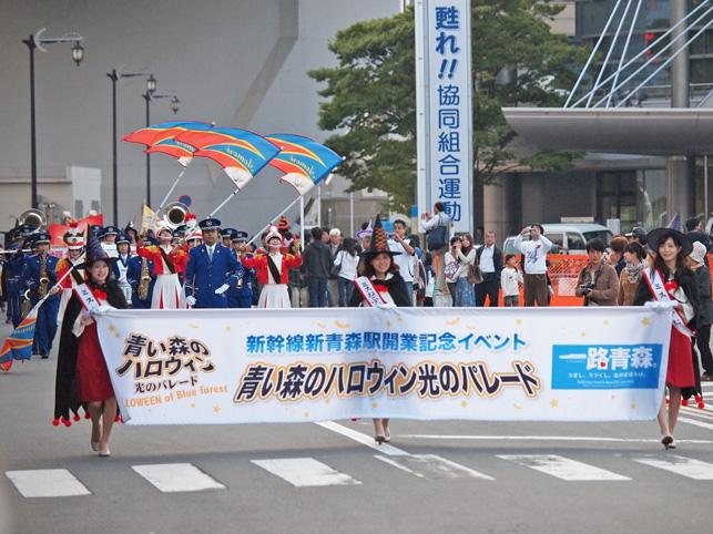 お震災復興への行進「青い森のハロウィン光のパレード」