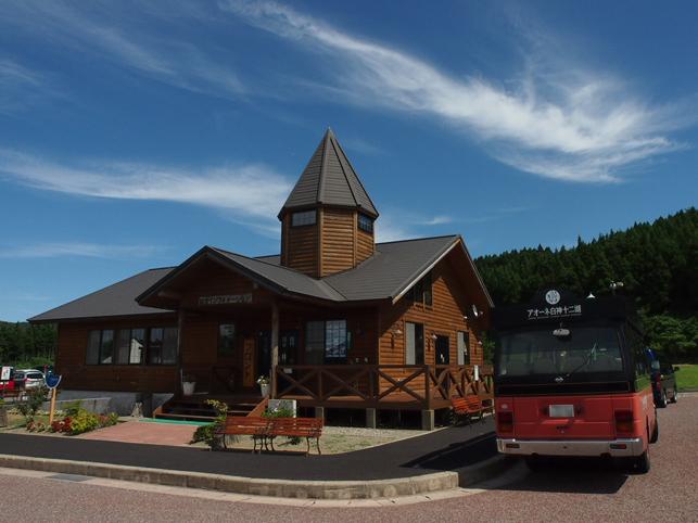 宿泊施設や温泉、レストラン