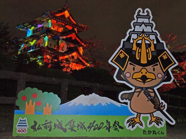 弘前城がアートに変身!デジタル掛軸ライブ「天空に描く鎮魂と未来」