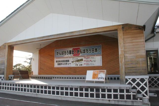歴史や文化を後世へ・・・第7回【津軽三味線会館】