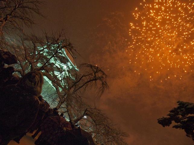 弘前城築城400年祭フィナーレ