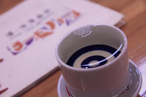 いのち輝く豊年まつり(中)「八戸えんぶり2012(魅惑のかがり火とお酒編)」