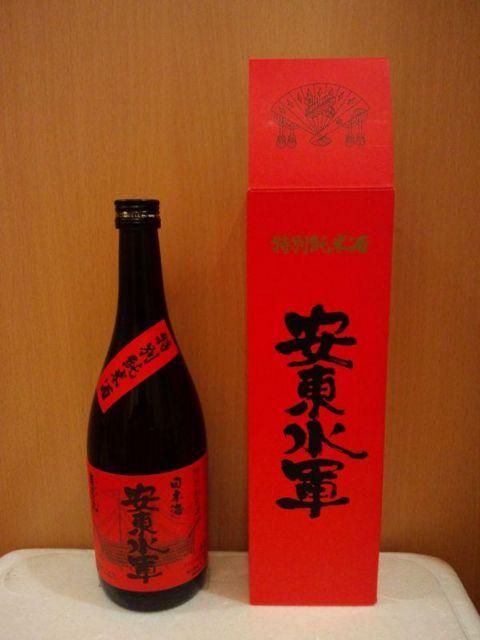北の覇者「安東水軍」を冠したお酒を造っている尾崎酒造