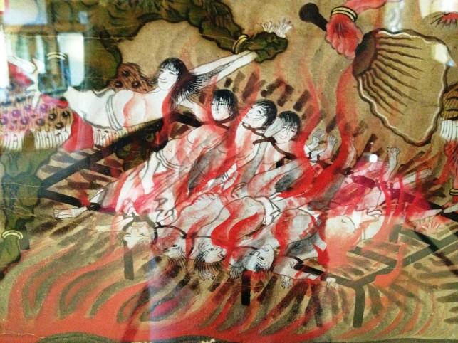 修治と地獄絵図