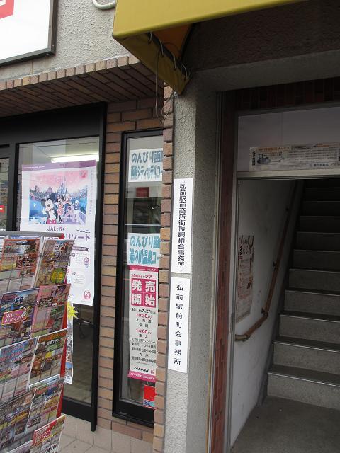 まんじ札_9