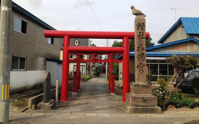 鳥居の鬼コ(2)