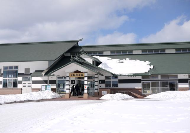 沢田悠学館
