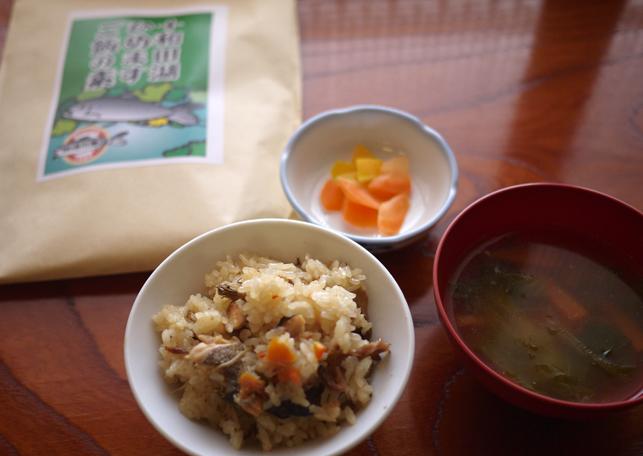 十和田湖ひめますご飯の素