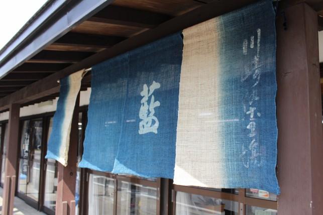 同じものが二つとできない、美しい色合いの芸術品 ~津軽天然藍染~