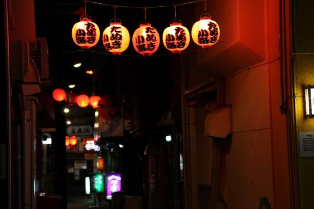 昭和風情漂う八戸の八つの横丁 ~みろく横丁~