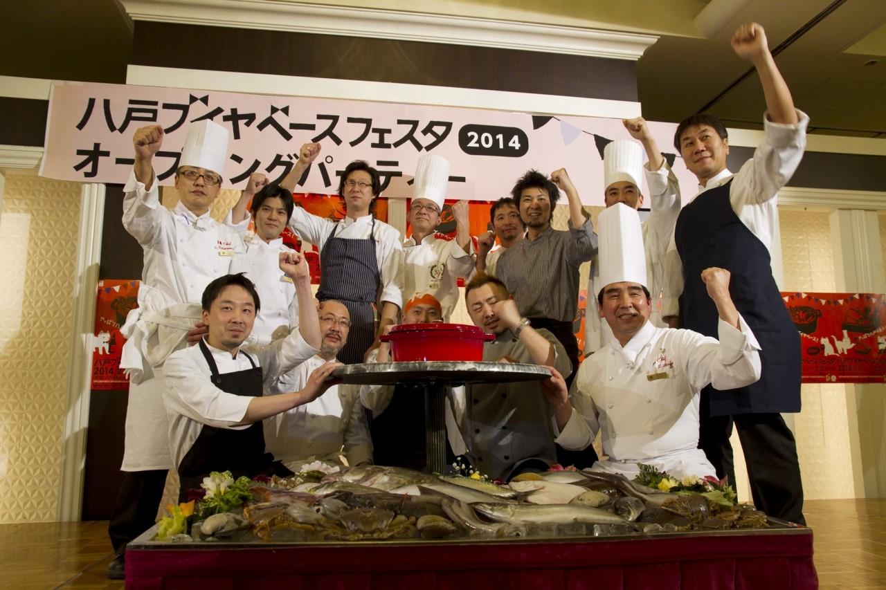 八戸ブイヤベースフェスタ2014~厨房をとび出したシェフたち~