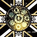 new_rock