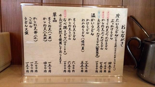 img-shiro12