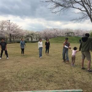 公園でホンキで遊ぼう