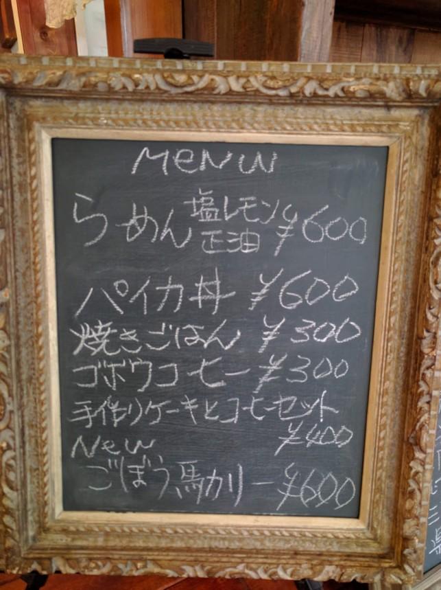 kokuban1