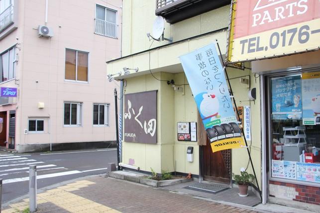 明るい女将が出迎える、地元に愛され続ける飲食店「ふく田」