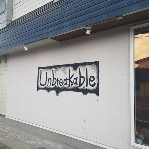 姉妹の絆、家族の絆、地元への愛、十和田市のカフェ「Unbreakable」に行ってきました〜!