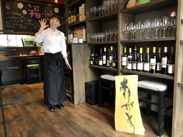 三沢市の三代目が継いだ60年以上続く飲食店「福-Huku-」